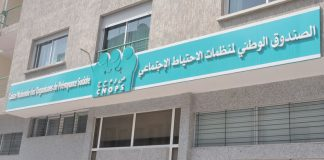 التعويض عن فاتورة الأدوية.. CNOPS ترجئ العمل بالإجراء الجديد
