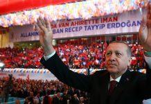 قصيدة: (لله درك أردوغان)