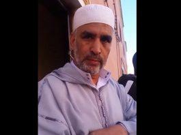 فيديو: توقيف إمام مسجد وخطيب.. واتهامات خطيرة ضد مندوب الأوقاف بالعيون (رشوة)