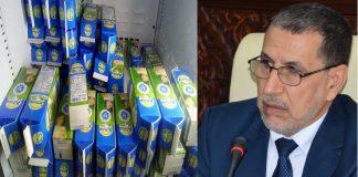 العثماني مرة أخرى يطلب من المقاطعين توقيف مقاطعة الحليب للآثار السلبية لذلك