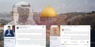 فضيحة الإمارات وعقارات القدس.. دحلان يهاجم الخطيب والجزيرة