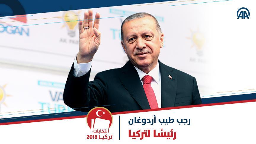 """بالدعاء والعبر والتهاني.. العرب يتفاعلون مع فوز أردوغان على """"تويتر"""""""
