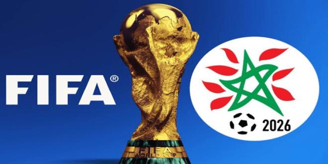 كيف علق مغاربة على خسارة المغرب تنظيم مونديال 2026؟!