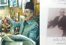 المقاهي الدمشقية.. سوق السياسة والثقافة والأدب