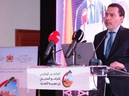 الخلفي: على هذه الأصول يقوم الموقف المغربي من القضية الوطنية