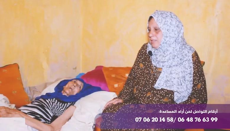 فيديو.. إصابة امرأة مسنة بمرض السرطان على مستوى الرأس (ألم ومعاناة وفقر وإهمال طبي وعدم المساعدة)