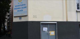 أداء صلاة العيد في مسجد أغلقته السلطات النمساوية الأسبوع الماضي