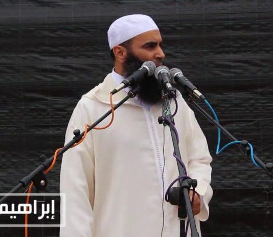 فيديو.. اتركوا النعرات والمذاهب الهدامة - الشيخ إبراهيم بقلال