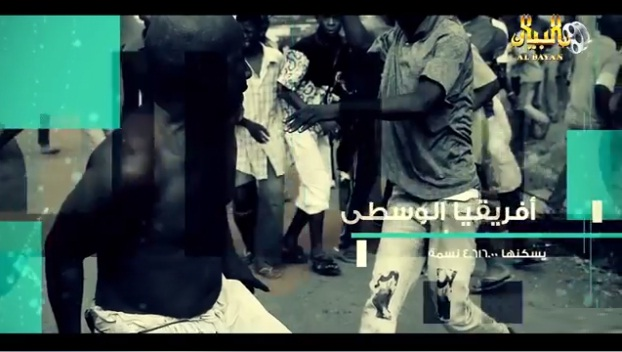فيديو.. وثائقي يسلط الضوء على معاناة ومآسي الأقليات المسلمة..