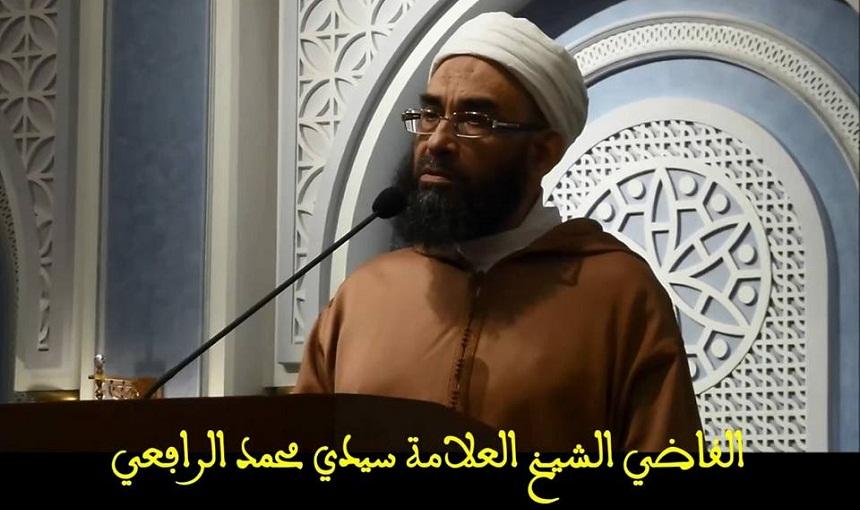 د. رشيد المدور يكتب: ذكرياتي مع العلامة محمد الرافعي