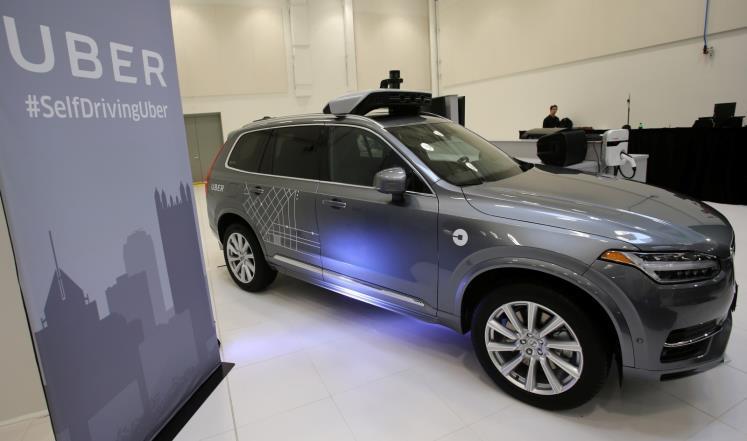براءة اختراع تقنية لمعرفة الركاب المخمورين بسيارات أوبر