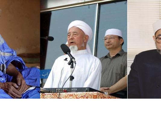 الأمة الإسلامية تفقد ثلاثة من كبار العلماء في يوم واحد