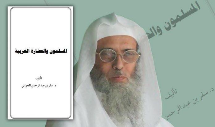 بسبب محنته كتاب دكتور سفر الحوالي يحقق أكبر نسبة تحميل في الوطن العربي