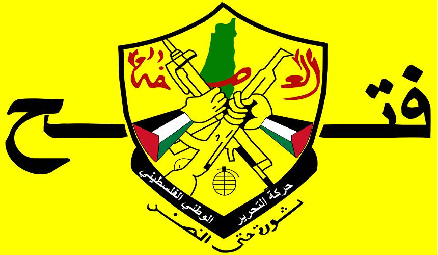منظمة التحرير: قانون القومية العنصري يهدف لمنع قيام دولة فلسطينية