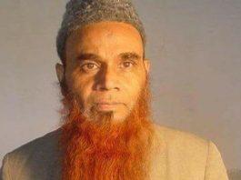 وفاة الشيخ العلامة المحدث عبد السلام المدني الهندي