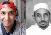 سلسلة ذ. الحسن شهبار (ح6): حقيقة مراجعات عبد الوهاب رفيقي أبو حفص