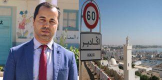 فيديو.. باكيري (نائب رئيس جماعة أكادير) يرد على جدل تسمية أزقة بأسماء فلسطينية