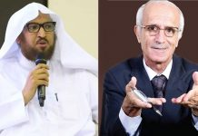 الرد على الدكتور علي منصور كيالي العقلاني ونفيه عذاب القبر