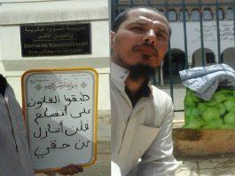 الأستاذ خالد الشعيري يعود من جديد للاعتصام في الرباط للمطالبة بتعويضه عن الضرر ومعاقبة المسؤولين عنه