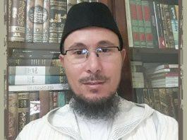 سلسلة ذ. الحسن شهبار.. المسألة الرابعة: منهج السلفية الجهادية في استنباط الأحكام