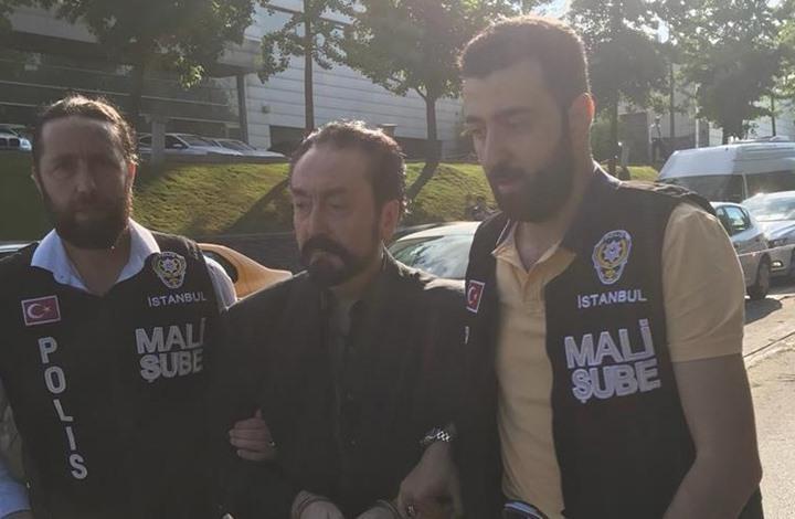 """ارتفاع عدد الموقوفين في قضية """"عدنان أوكتار"""" بتركيا إلى 182 شخصًا"""