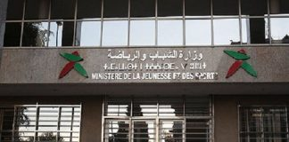 المجلس الحكومي يعين مديرا بوزارة الطالبي خارج القانون