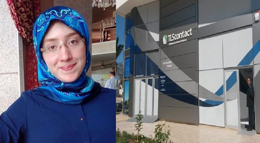 طالبتان مغربيتان يحرمان من إتمام دراستهما في جامعة فرنسية بسبب الحجاب