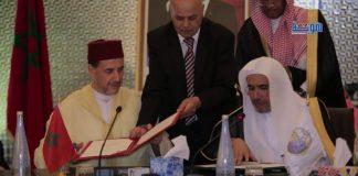 على هامش اتفاقيته مع الرابطة المحمدية للعلماء رئيس رابطة العالم الإسلامي: داعش روجت لأزيد من 800 شبهة