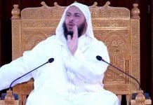 فيديو.. الشيخ الكملي يفحم الشيعة.. هذه حقيقة الإمام جعفر الصادق وأبوه مُحَمَّدِ الباقر بنِ عَلِيٍّ