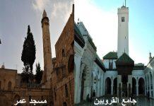 أول انتفاضة مغربية في سبيل القدس سنة 1929م