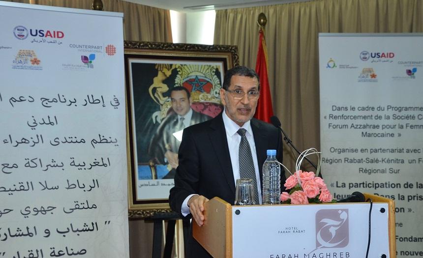 رئيس الحكومة سعد الدين العثماني: نحرص على التفاعل مع ملاحظات الشباب