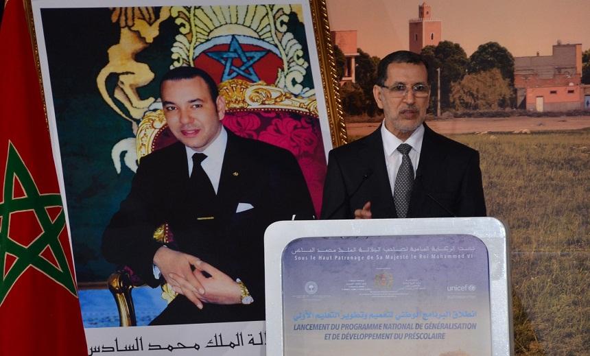 فيديو.. العثماني: الملك محمد السادس قائد التنمية الاجتماعية