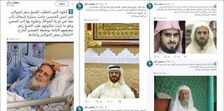 تفاصيل جديدة عن اعتقال الشيخ سفر الحوالي
