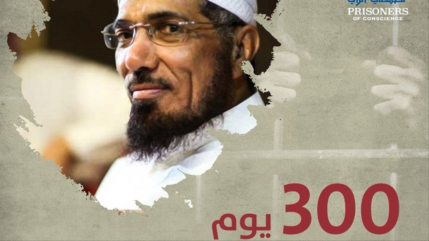سلمان العودة والمعتقلون معه.. 300 يوم وراء القضبان بالسعودية