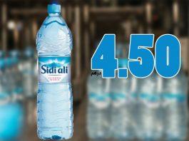 """سيدي علي تخفض ثمن بيعها لـ4.5 درهم.. لكن الباعة يرفضون بحجة """"إلى حين نفاد البضاعة المخزنة""""!!"""
