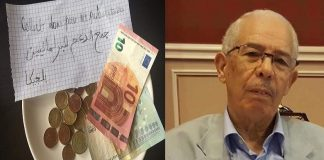"""د. الودغيري على هامش حملة #تش_ريع يكتب: """"كونوا بهم رحماء"""""""