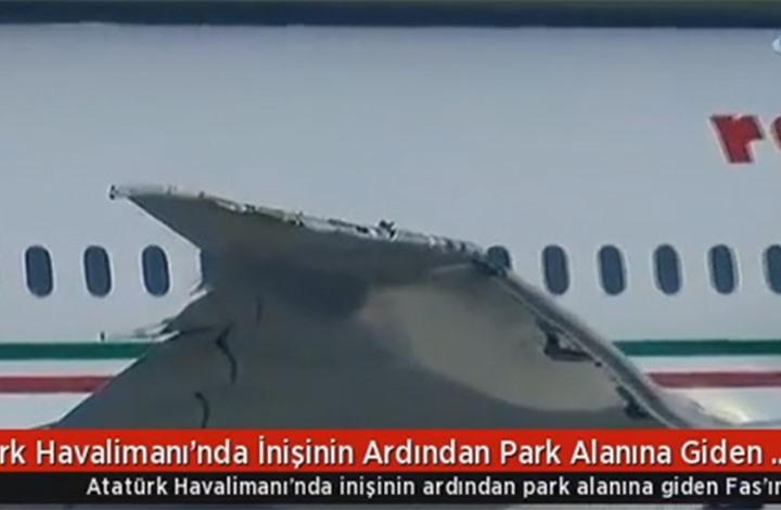 اصطدام بين طائرة مغربية وأخرى تركية