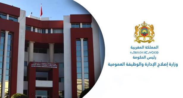 وزارة إصلاح الإدارة والوظيفة العمومية: تحديث تطبيقي مماثلة احتساب الأجرة والمعاشات المدنية