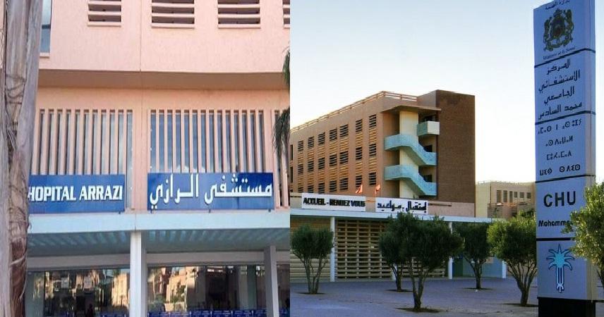 إطار في المستشفى: أطباء المستعجلات بدون تغطية صحية في المستشفى الكبير بمراكش وعدد الإصابات بالسل تتزايد