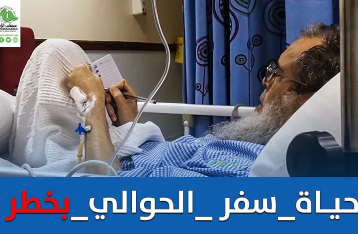 حملة المطالبة بالإفراج عن الشيخ سفر الحوالي تحمل السعودية المسؤولية