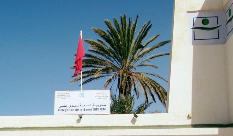 مندوبية وزارة الصحة بإقليم سيدي إفني تنفي تسجيل أي حالة إصابة بالكوليرا بالإقليم