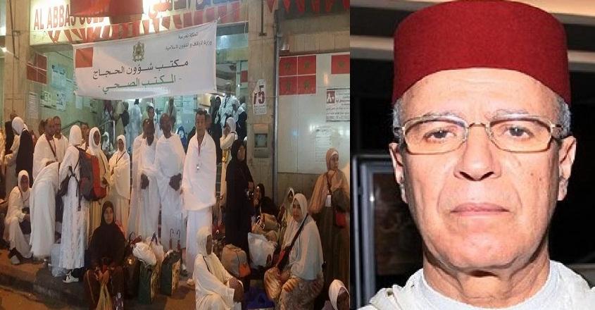 حملة فيسبوكية تطالب بعزل وزير الأوقاف أحمد التوفيق، بعد مشكلة الحجاج المغاربة