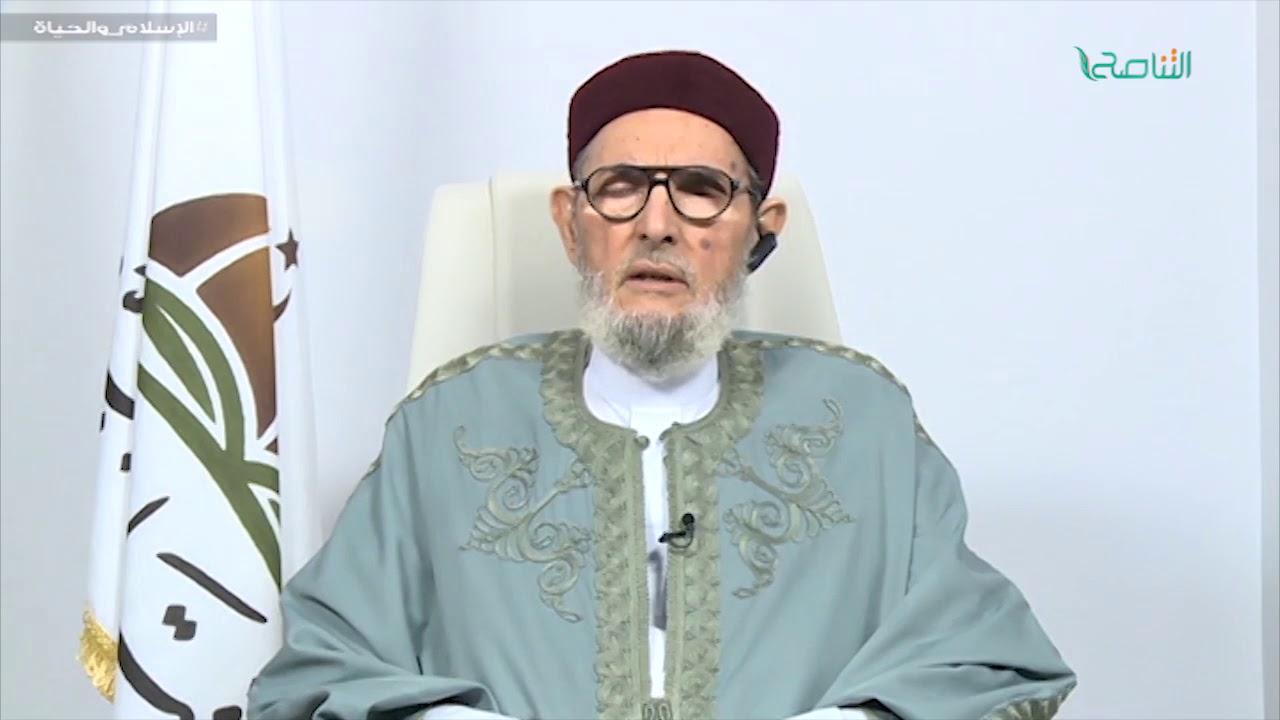 فيديو.. الشيخ الصادق الغرياني: يعلق على قرار وزير التعليم الليبي بمنع قبول طلاب التعليم الديني