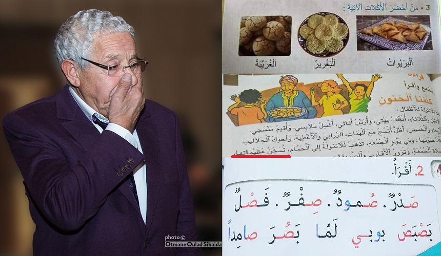 هل انتصر مشروع عيوش بتدريج التعليم المغربي، في ظل ترسيم ذلك ضمن الرؤية الاستراتيجية للتربية والتكوين والبحث العلمي؟!