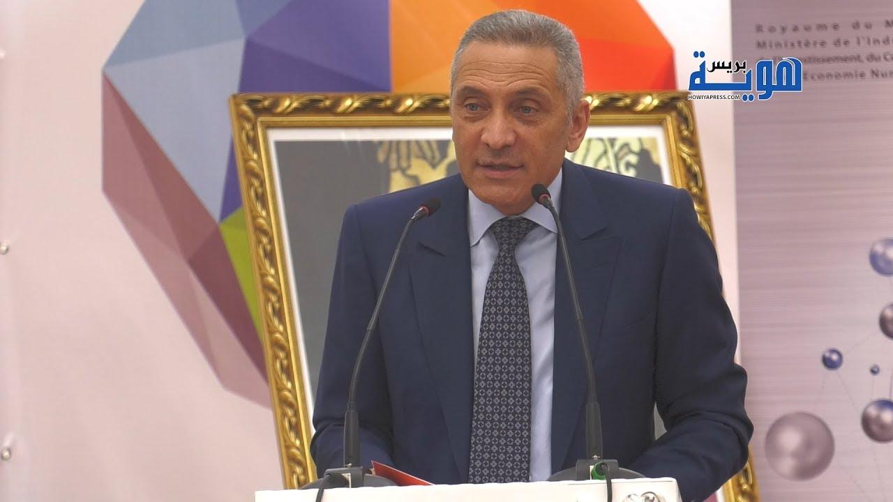 حفيظ العلمي: قطاع التجارة بالمغرب يعتبر ثاني قطاع مشغل على المستوى الوطني