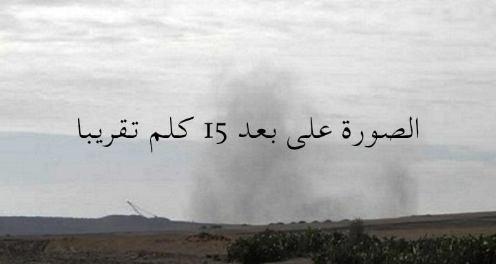 بني وكيل إقليم الفقيه بن صالح: السكان يؤدون ثمن دبدبات المواد المتفجرة وما يرافقها من غبار سام