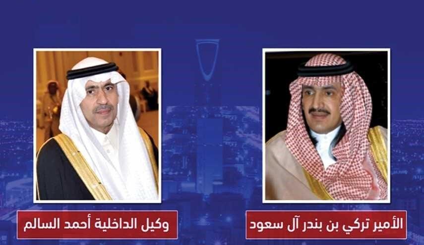 المغرب يوضح بخصوص تسليم الأمير تركي بن بندر إلى السعودية