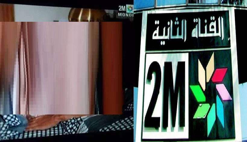 دوزيم تثير سخط المغاربة من جديد بسبب اللقطات الجنسية والتطبيع مع العلاقات المحرمة