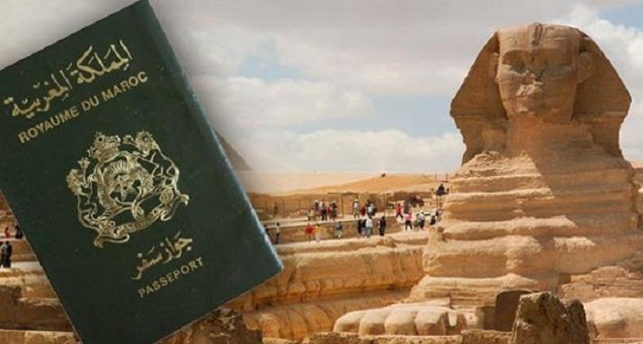 سفارة مصر تنفي ماتم تداوله بخصوص تصعيب تأشيرة المغاربة