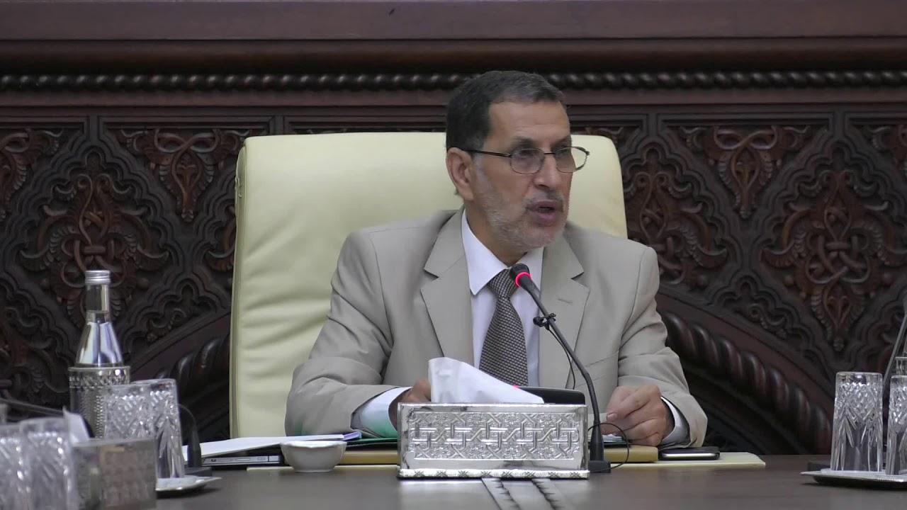 مشروع قانون المالية على طاولة أول مجلس للحكومة بصيغتها الجديدة